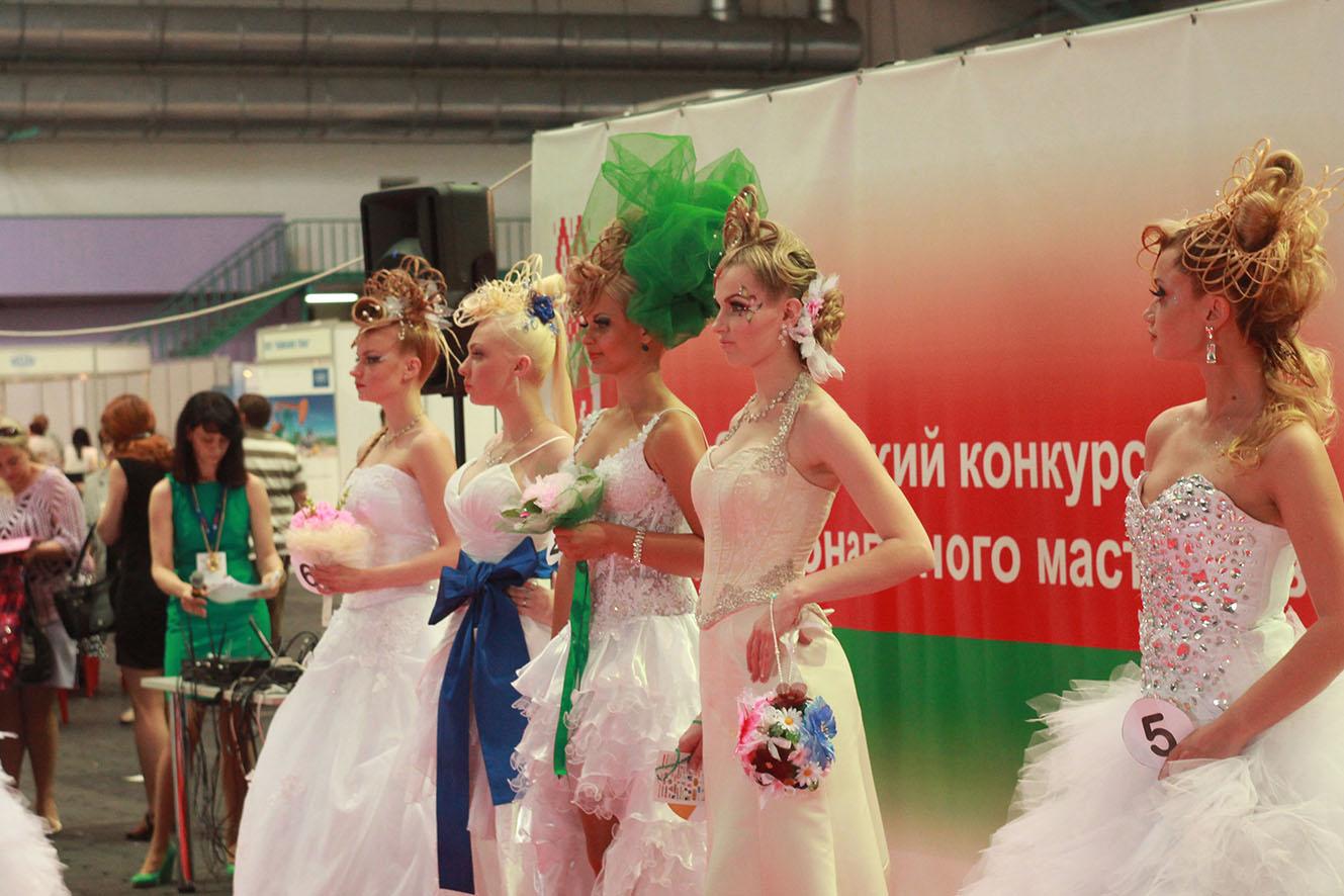 WorldSkills Belarus 2014