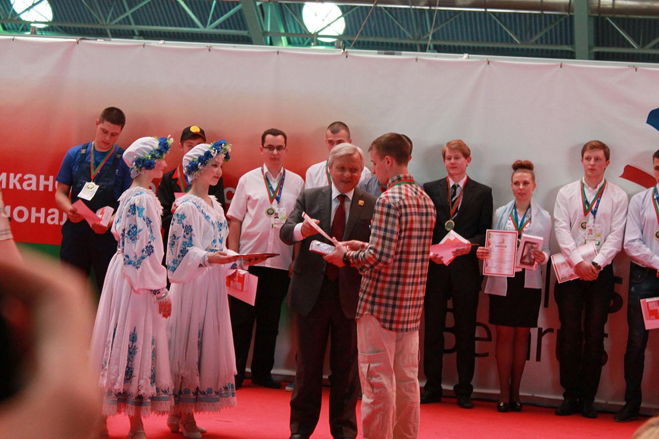 WorldSkills-Belarus-2014-95